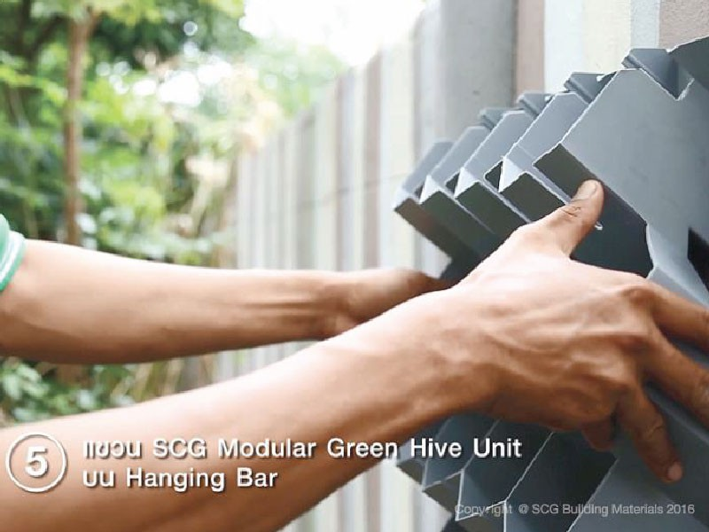 นำ SCG Modular Green Hive Unit มาแขวนบน Hanging Bar